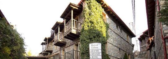 lithos-hotel-kaimaktsalan