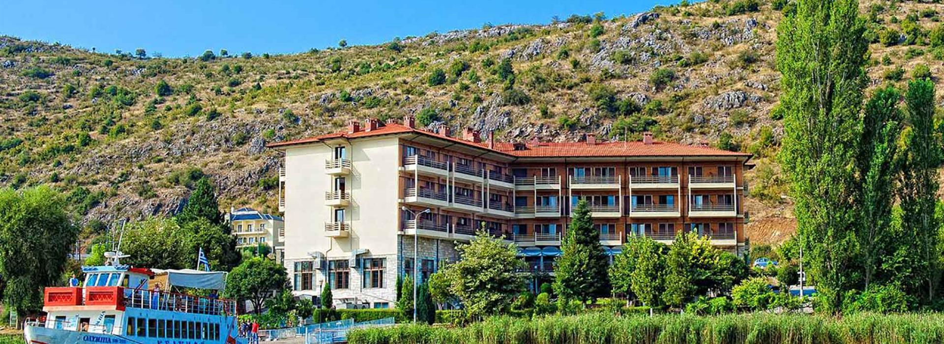 tsamis-hotel-kastoria