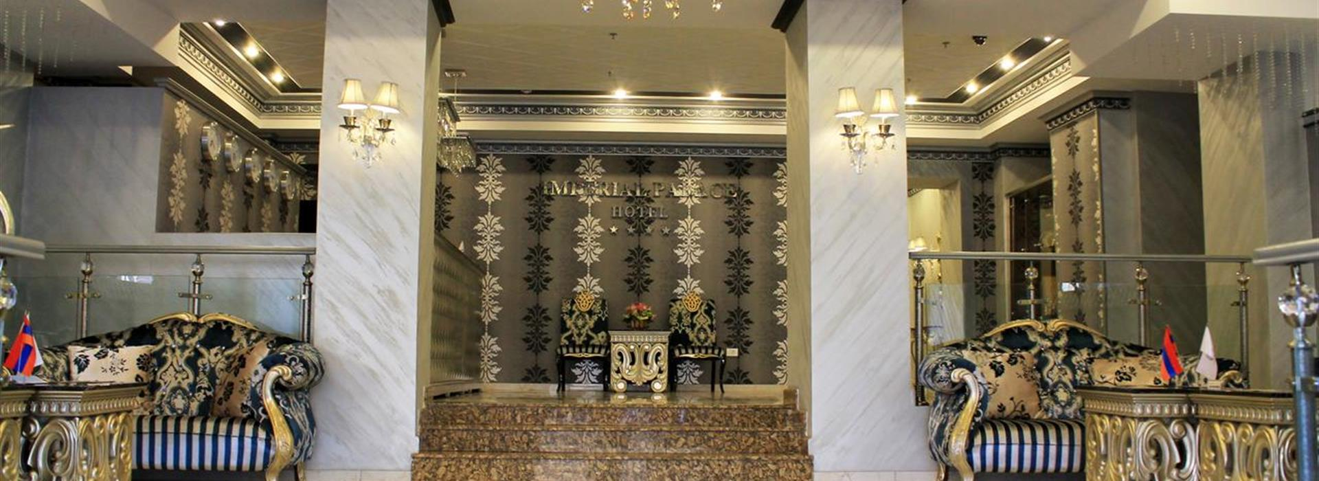 Imperial-Palace-Hotel-Yerevan