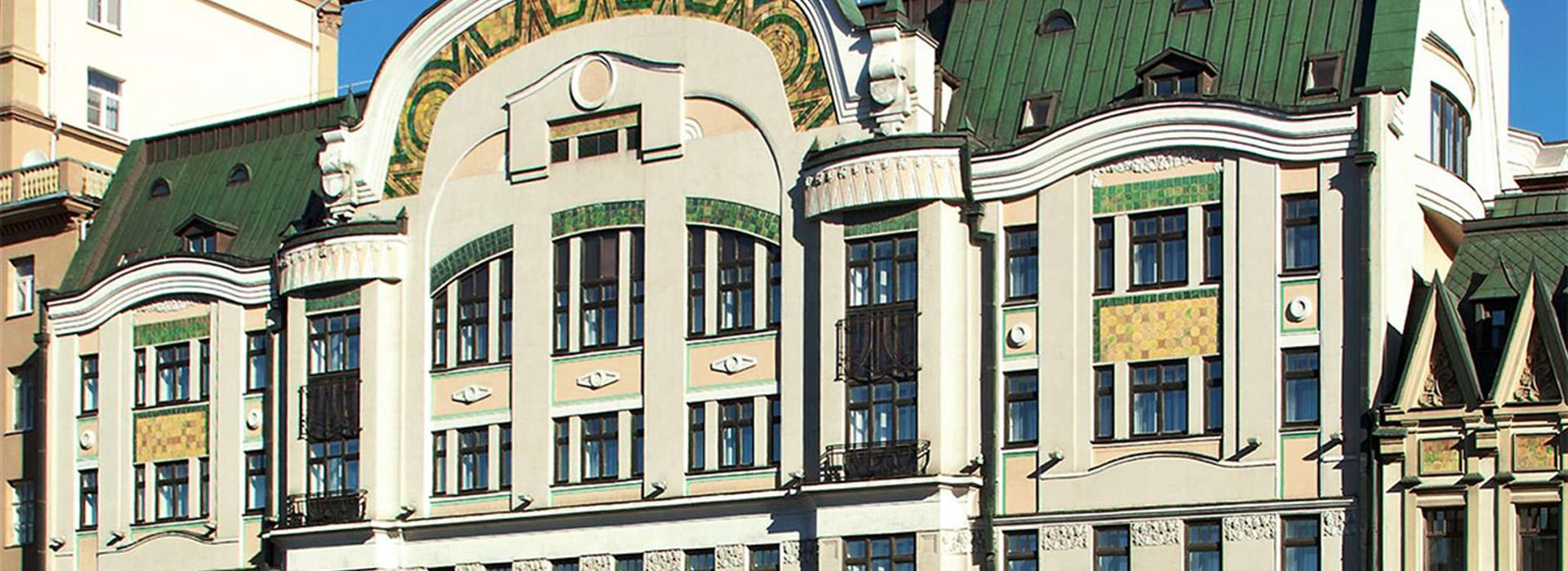 Μarriott Τverskaya Moscow