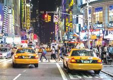 Νέα Υόρκη Τάιμς σεξ κουλτούρα