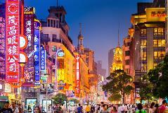 China-Shanghai_260244476