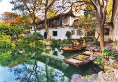 Suzhou_1196868700_1