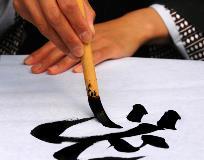 Japan-Writing_6776614