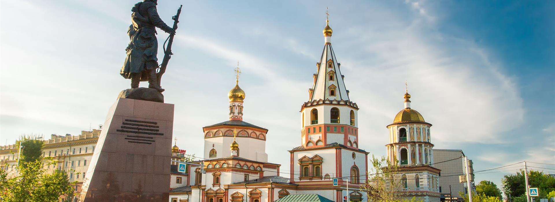 Russia-Irkutsk_736031545