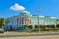 Russia-Yekaterinburg_451734250